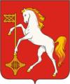 Герб города Кохмы