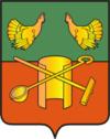 Герб города Кольчугина