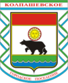 Герб города Колпашева