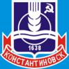 Герб Константиновска