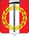 Герб города Копейска