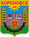 Герб города Кореновска