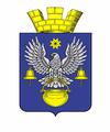 Герб города Котельникова