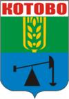 Герб города Котова