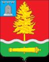 Герб города Котовска