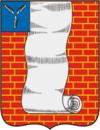 Герб города Красноармейска