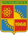 Герб города Краснокаменска