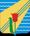 Герб города Красноперекопска