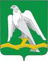 Герб города Красноуфимска