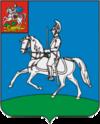 Герб города Кубинки