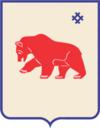 Герб города Кудымкара