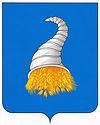 Герб города Кунгура