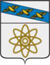 Герб города Курчатова