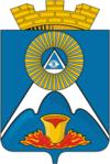 Герб города Кушвы