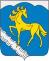 Герб города Кувандыка