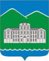 Герб города Кыштыма