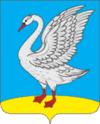 Герб города Лебедяни