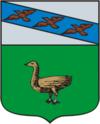 Герб города Льгова