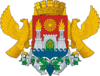 Герб города Махачкалы