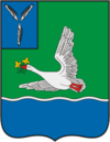 Герб города Маркса