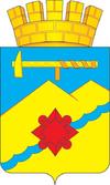Герб города Медногорска