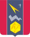 Герб города Мирного
