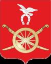 Герб города Морозовска