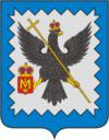 Герб города Мосальска
