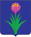 Герб города Моздока