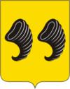Герб города Нерехты