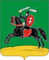 Герб города Невеля