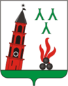 Герб города Невьянска