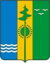 Герб Нижнекамска