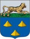 Герб города Нижнеудинска