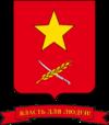 Герб города Новоалександровска