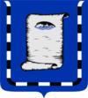 Герб города Новоалтайска