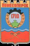 Герб Новохоперска