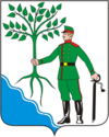 Герб города Новокубанска
