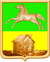 Герб города Новокузнецка