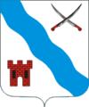 Герб города Новопавловска