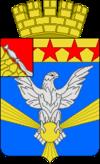 Герб города Нововоронежа