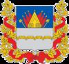Герб города Омска