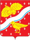 Герб Орехово-Зуево