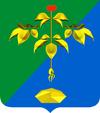 Герб города Партизанска
