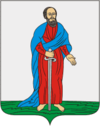 Герб города Павловска