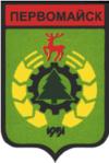 Герб Первомайска