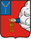 Герб города Петровска