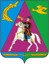 Герб города Приморско-Ахтарска