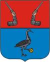 Герб города Приозерска