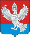 Герб Пучежа